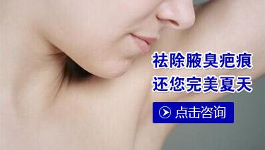 腋下手术疤痕怎样修复
