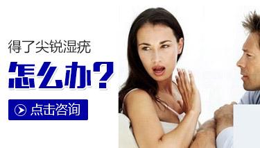 尖锐湿疣的症状表现